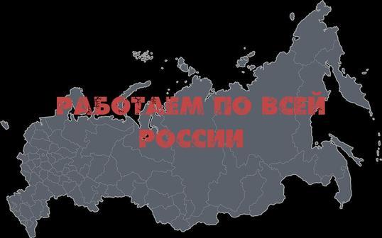 Работа вахтой - РаботаБийск ru