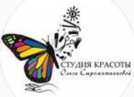 Студия Ольги Сыромятниковой