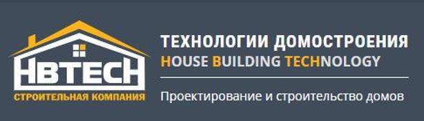 СК Технологии Домостроения