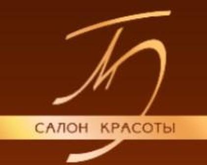 Салон красоты Марины Бородиной