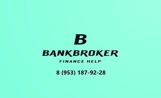 BankBroker71