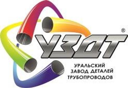 """ООО""""Уральский Завод Деталей Трубопроводов"""""""