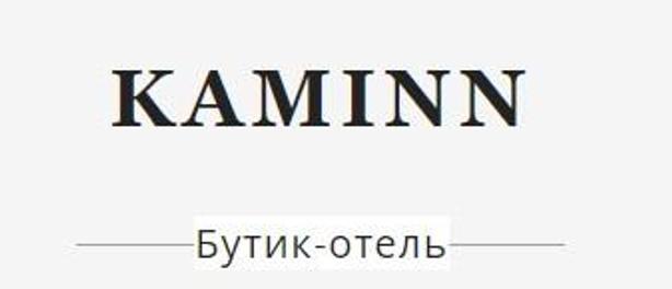 KamInn