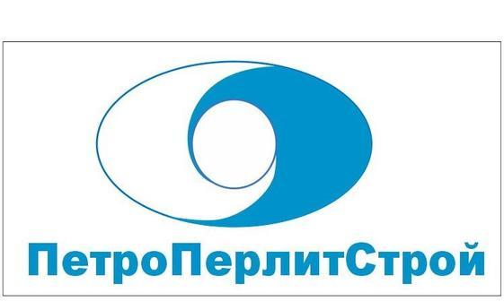 """ООО """"ПетроПерлитСтрой"""""""