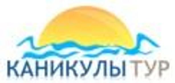 kanikuly-tour2020@yandex.ru