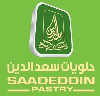 Саадуддин