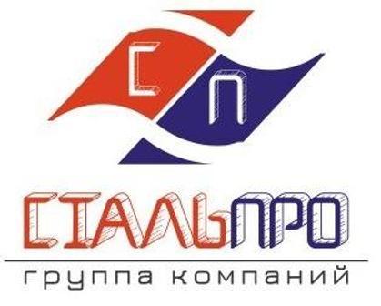 ООО ГК СтальПро