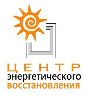Центр Энергетического Восстановления.