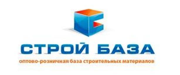 СтройБаза-КМВ