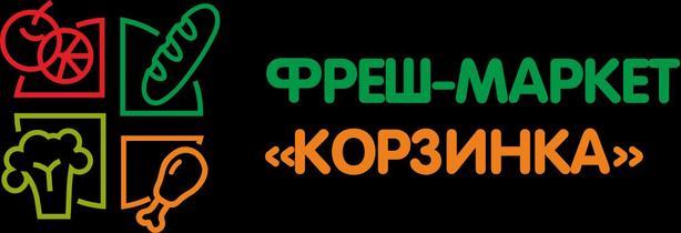 "Фреш- маркет"" Корзинка"""