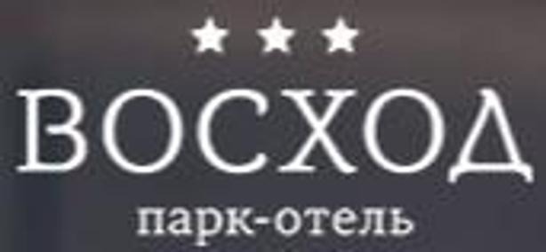 Парк-отель Восход All inclusive