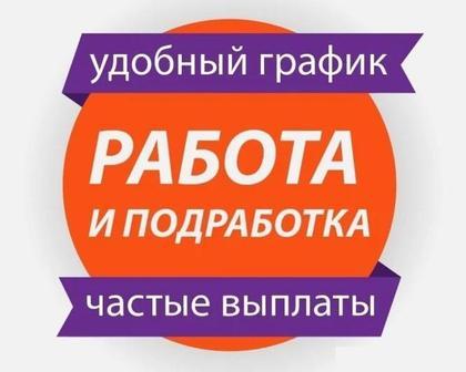 ООО ЛОКОЛЬ