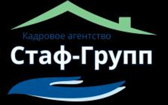 Стаф-Групп ООО