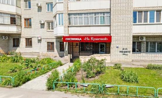 Гостиница На Кузнечной