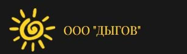 Автосервис на Тарчокова