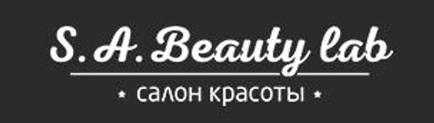 S.A.beauty lab