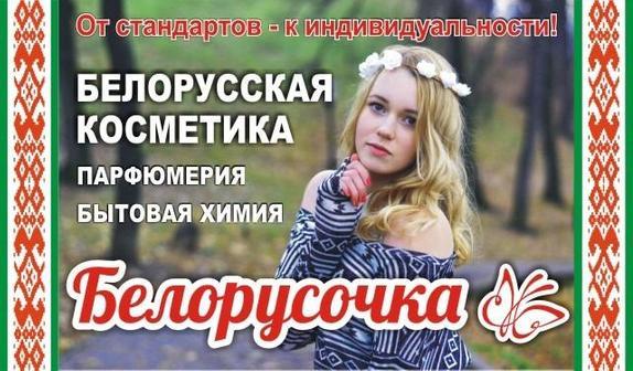 """ООО""""БЕЛТА"""""""
