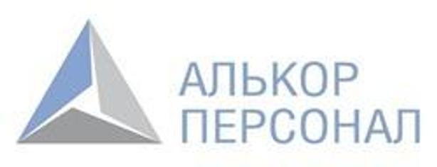 """ООО""""Алькор Персонал"""""""