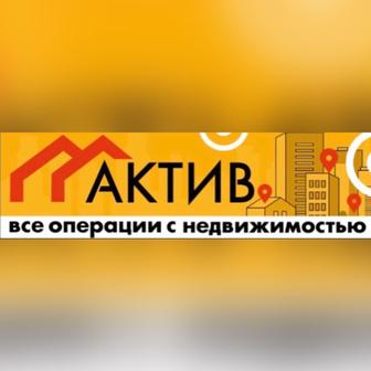 "ООО ""АКТИВ"""