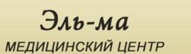 Эль-Ма