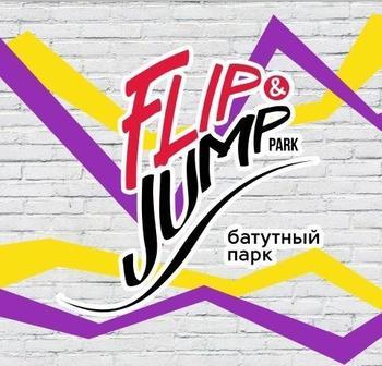FLIP&JUMP PARK