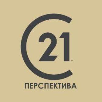 CENTURY 21 Перспектива