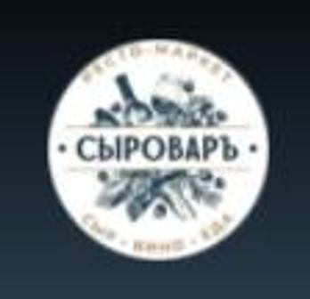 Ресто-маркет Сыроварня