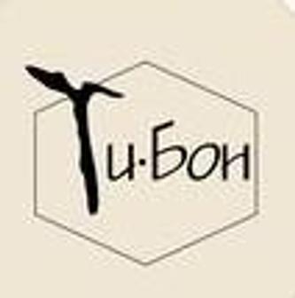 Ти-Бон