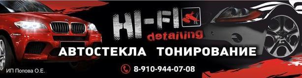 HI-FI 71