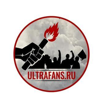 ULTRAFANS