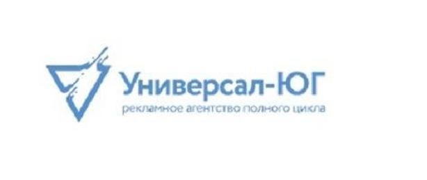 ООО «Универсал-Юг»