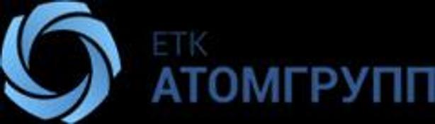 Торговая компания «Атомгрупп»