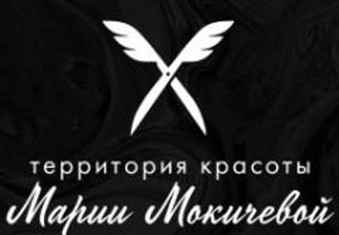 Территория красоты Марии Мокичевой
