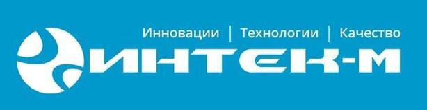 """ООО """"Интек-М"""""""