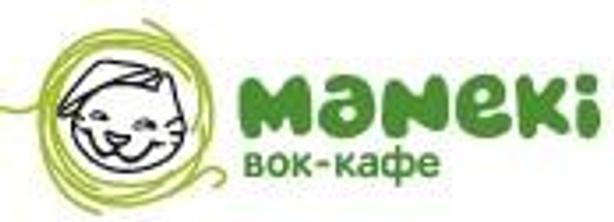 Манеки