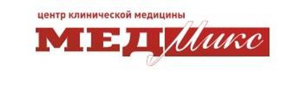МедМикс
