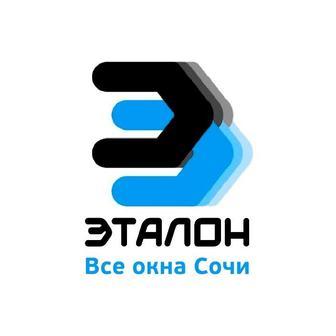 ООО «ПМК «Эталон» Сочи