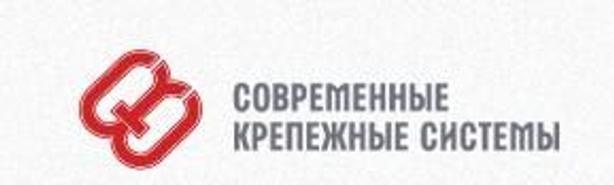 СКС Групп