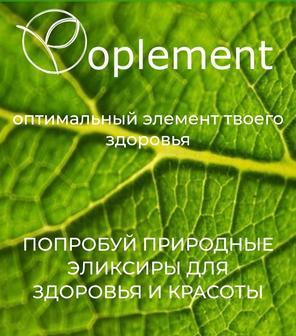 "ООО ""Оплемент Групп"""