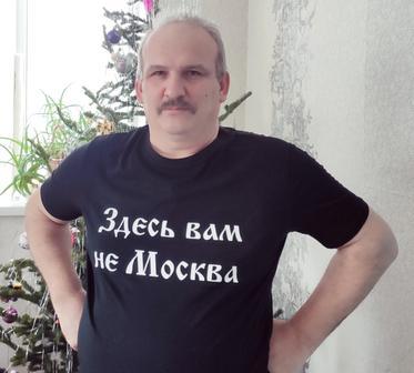"""ООО """"Сибинтер"""""""