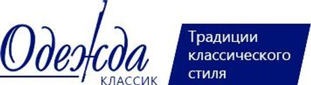 ООО «Одежда-Классик»
