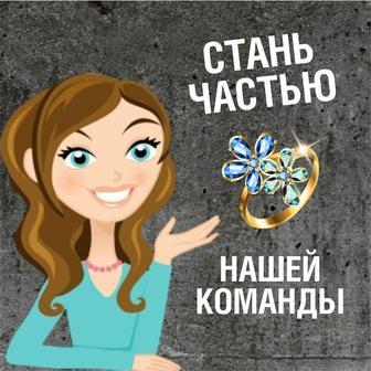 ООО УК Колье