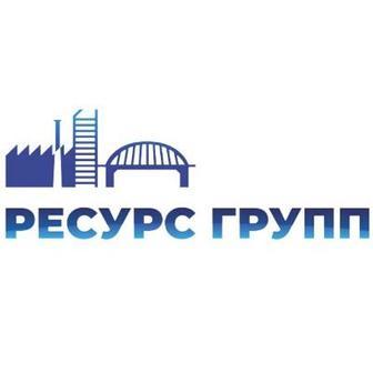 """ООО """"Русурс Групп"""""""