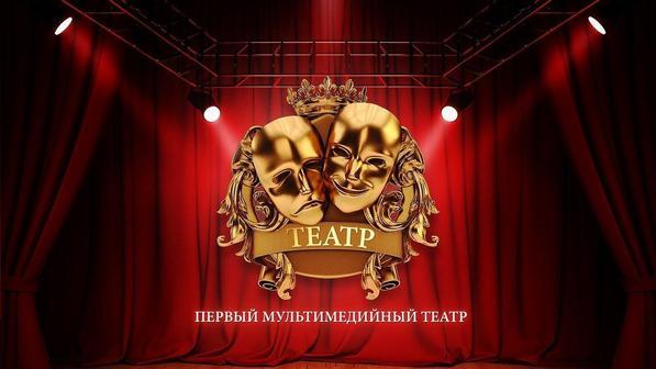 """Театр """"ЛДМ. Новая сцена"""""""