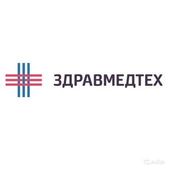"""ЗАО""""ЗДРАВМЕДТЕХ - ПОВОЛЖЬЕ"""""""