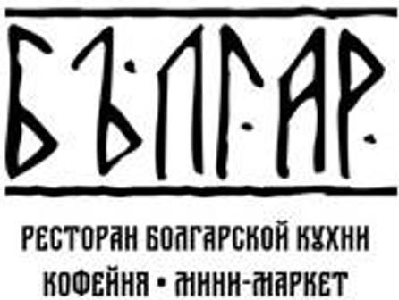 Българ