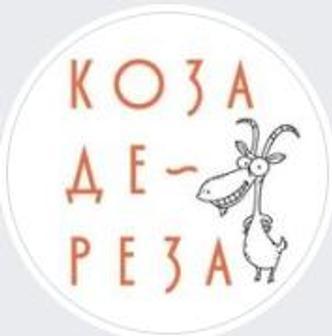 Коза Дереза Море