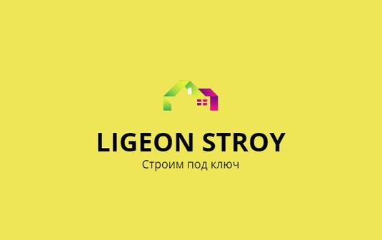 LIGEON STROY