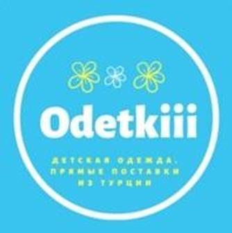 Odetkii