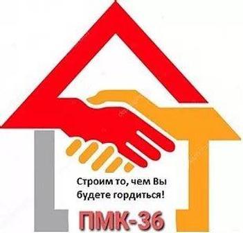 ПМК-36